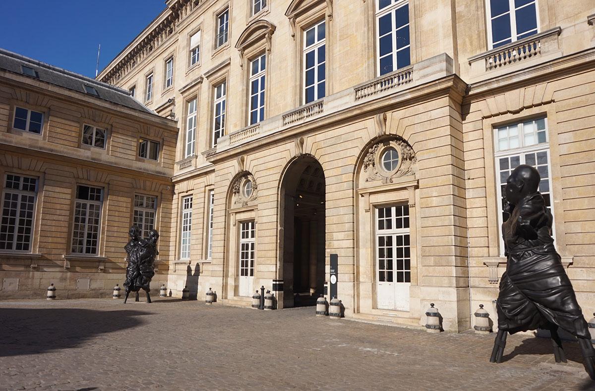 A Casa da Moeda de Paris